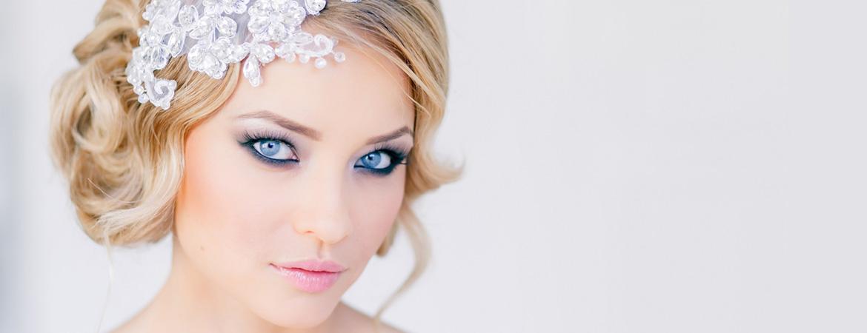 свадебные прически в салоне красоты недорого