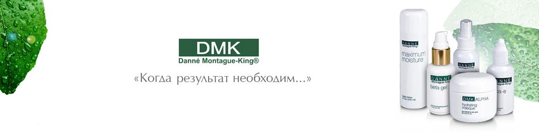 dmk-header